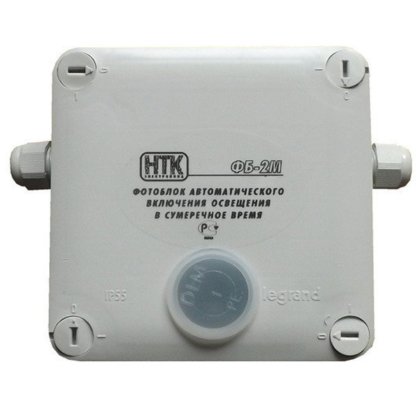 Контроллер NooLite ФБ-2М датчик noolite pl 111