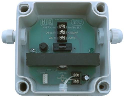 Контроллер NooLite ФБ-3М датчик noolite pl 111