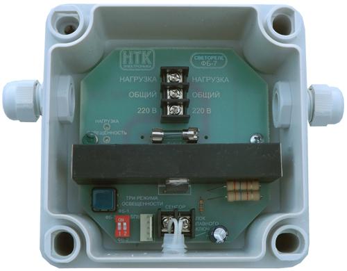 Контроллер NooLite ФБ-7 датчик noolite pl 111