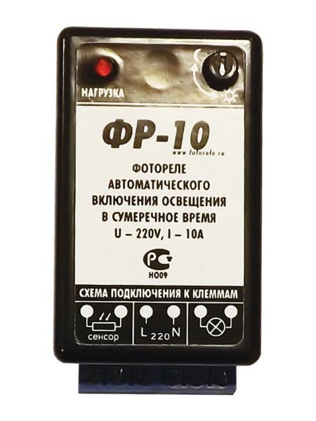 Контроллер NooLite ФР-10 датчик noolite pl 111