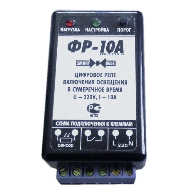 Контроллер NooLite ФР-10А