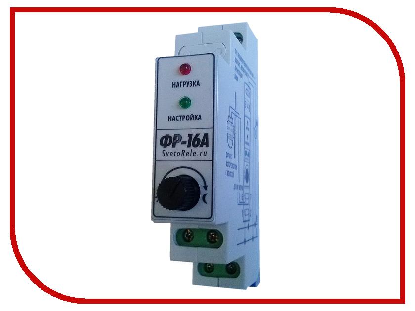 Контроллер NooLite ФР-16А