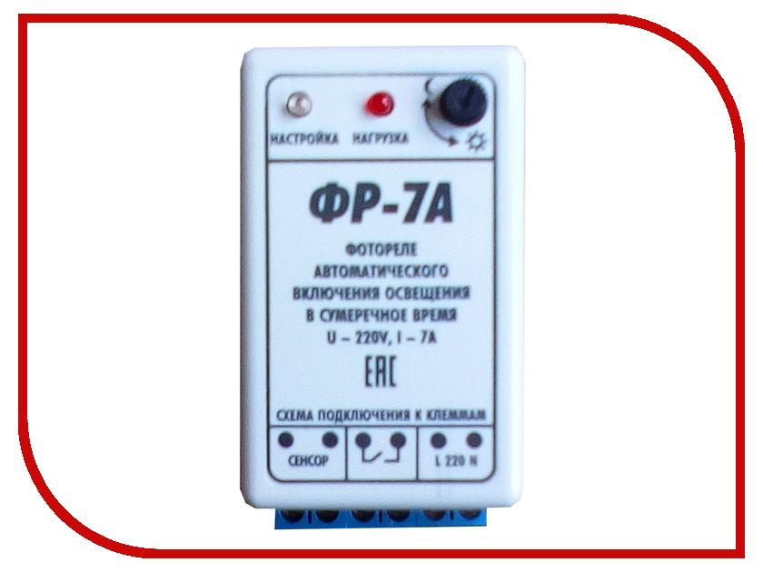 Контроллер NooLite ФР-7А
