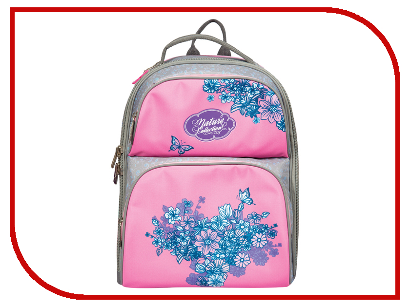Рюкзак Berlingo Medium Flowering RU038044 254962 рюкзак berlingo medium butterfly ru038041 254959