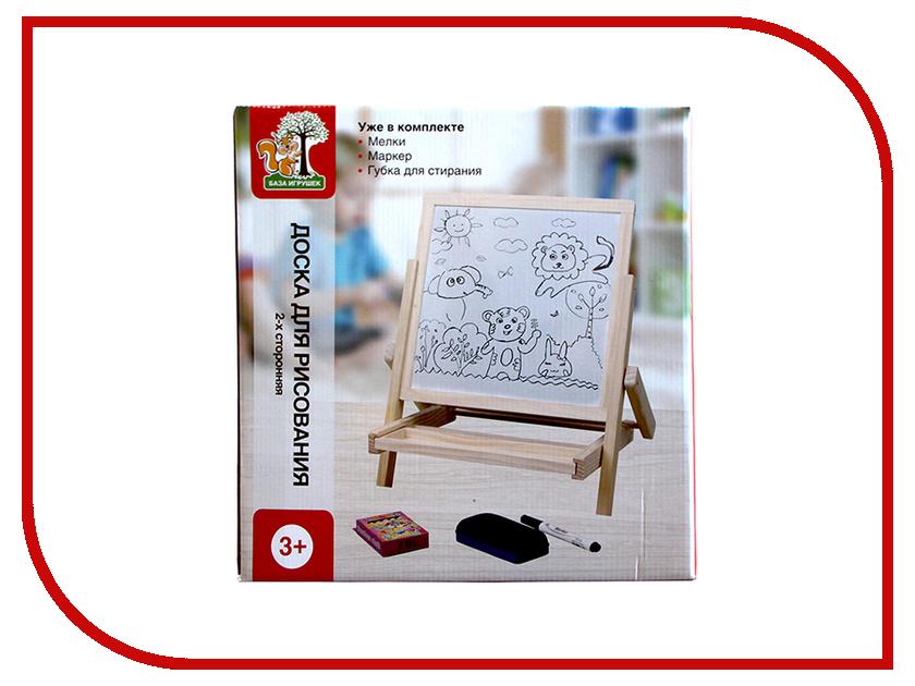 Набор База игрушек Доска для рисования двухсторонняя Мольберт BAZA-2043 наборы для рисования avenir набор для рисования