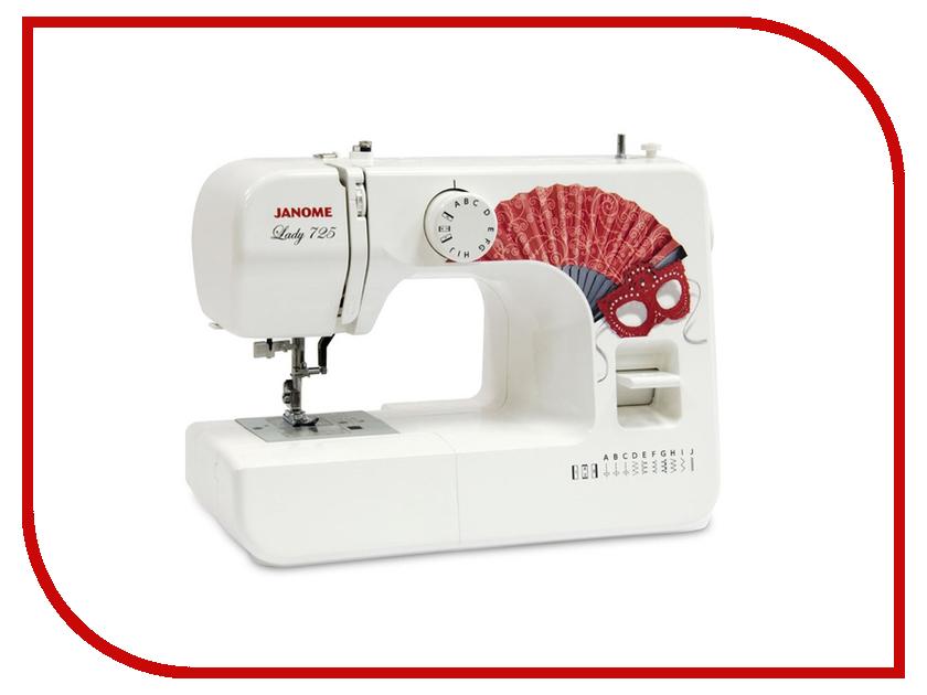 Швейная машинка Janome Lady 725 janome fm 725