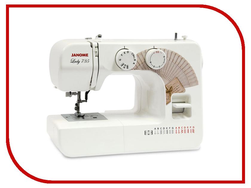 Швейная машинка Janome Lady 735 sms projector precision cm v485 735 incl unislide pp120002