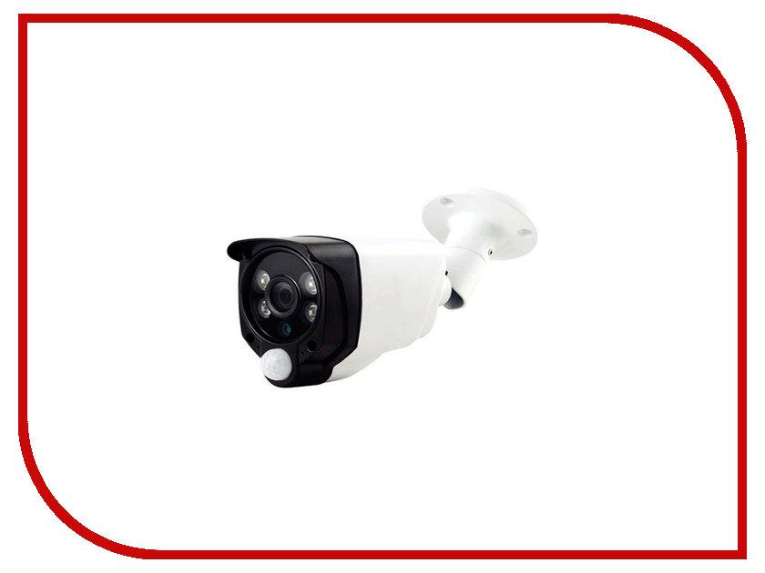 AHD камера Orient AHD-40-SF2V-4 PIR