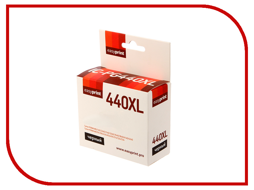 Картридж EasyPrint IC-CPG440XL для Canon Pixma MG2140/3140/3540/MX394/434/474 Black ic 51 444 400 plcc44 ic test burn in socket programmer adapter green black