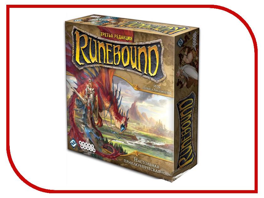 Настольная игра Hobby World Runebound Третья редакция 1599 настольная игра hobby world мачи коро шарп 1285