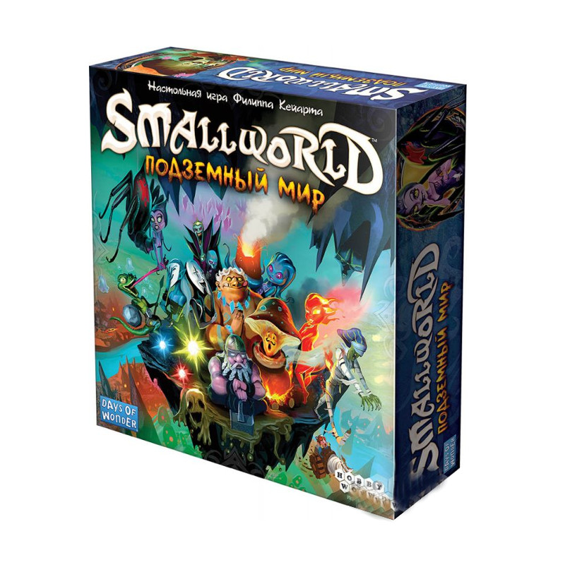 Настольная игра HOBBY WORLD Small World Подземный мир hobby world настольная игра генералы вторая мировая