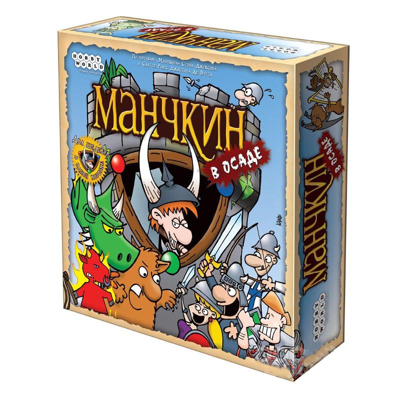 Настольная игра Hobby World Манчкин в осаде 1260-06 цена 2017