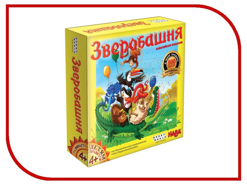 Настольная игра Hobby World Зверобашня 1837 hobby world настольная игра camel up hobby world