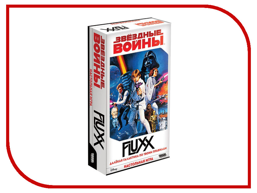 Настольная игра Hobby World Fluxx Звездные Войны 1834