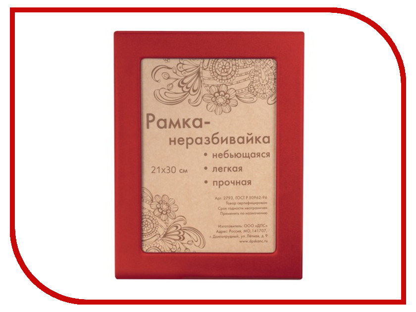 Рамка ДПС 2793-102 Red 390814