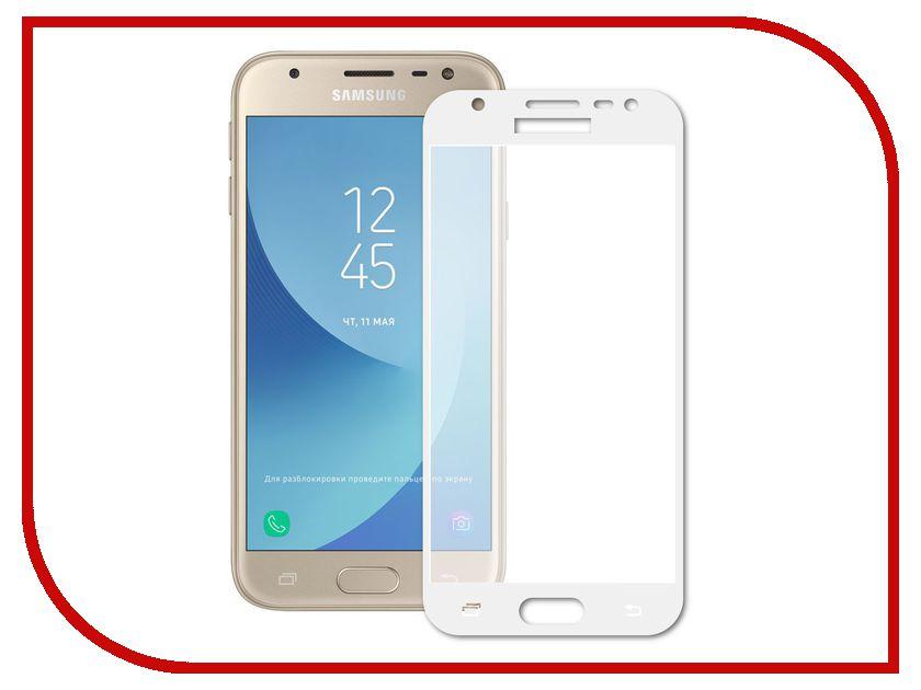 Аксессуар Стекло защитное Samsung Galaxy J3 2017 SM-J330 Krutoff Full Screen White 02510 аксессуар защитное стекло samsung galaxy a3 2017 solomon full cover black