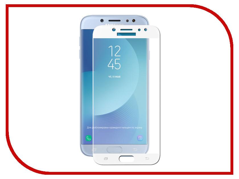 Аксессуар Стекло защитное Samsung Galaxy J7 2017 SM-J730 Krutoff Full Screen White 02514 аксессуар защитное стекло samsung galaxy j7 neo solomon