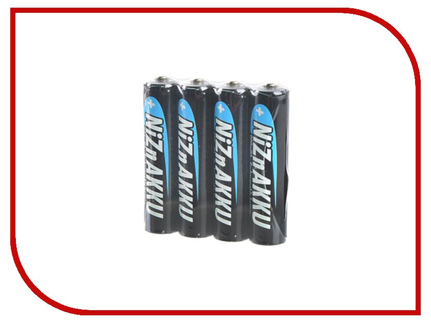 Аккумулятор AAA - Ansmann 1321-0001 550mAh 15296 аксессуар рычажная цепная ingersoll rand p15h