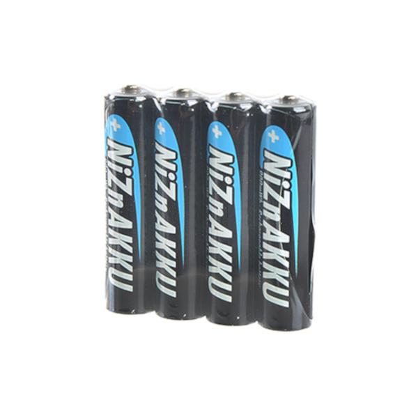 Аккумулятор AAA - Ansmann 1321-0001 550mAh 15296