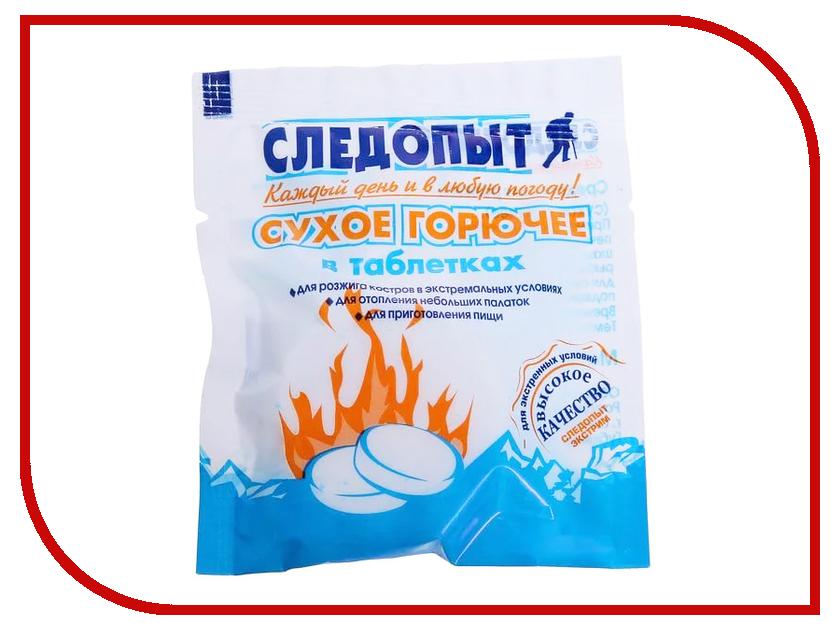 Сухое горючее Следопыт Экстрим 15г PF-FS-P15