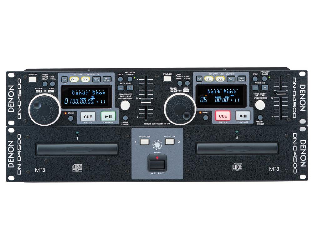 цена на CD-проигрыватель Denon DN-D4500