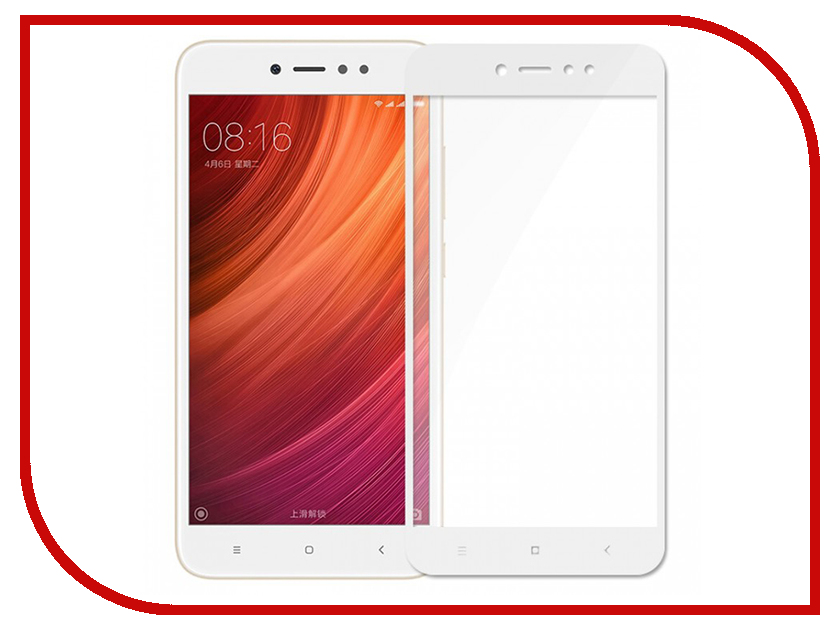 Аксессуар Стекло защитное Xiaomi Redmi Note 5A Prime Krutoff Full Screen White 02530 цена