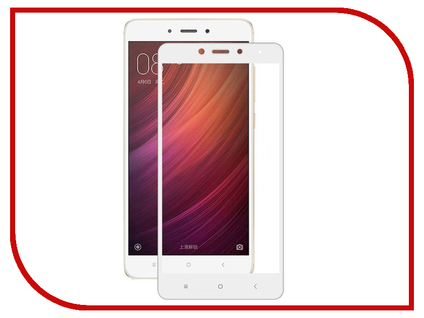 Аксессуар Стекло защитное для Xiaomi Redmi Note 4 Krutoff Full Screen White 02526 for xiaomi redmi note 2 lcd display touch screen tools 100