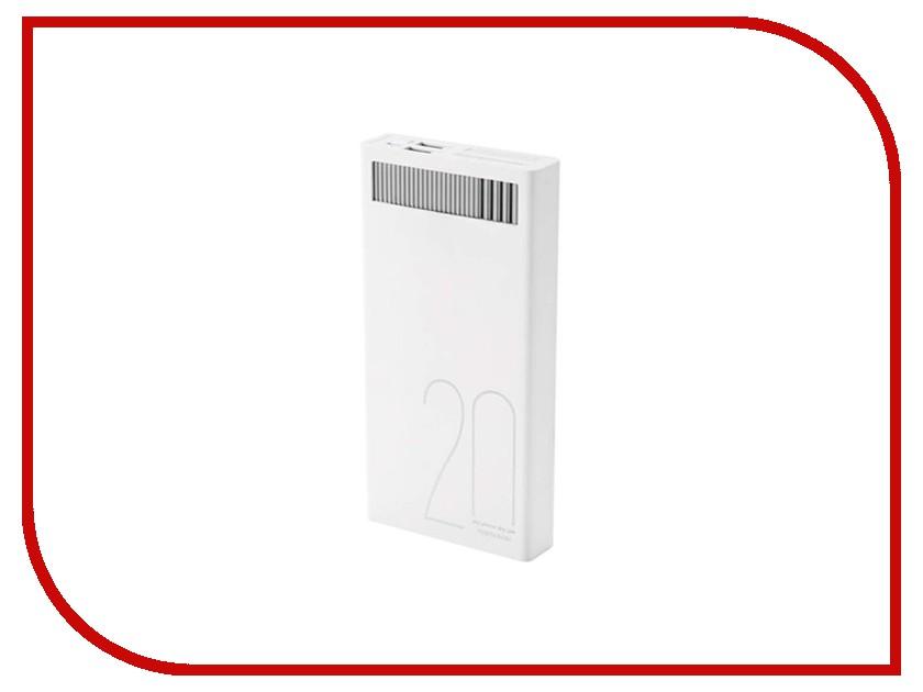 Аккумулятор Remax Revolution series RPL-58 20000mAh White 48475