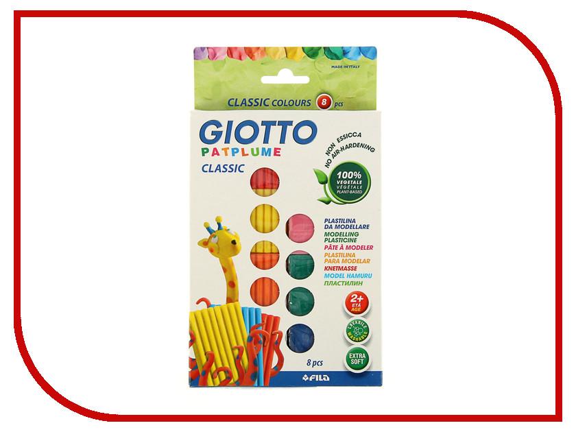 Набор для лепки Giotto Patplume Пластилин 8 цветов 513600 всё для лепки lori пластилин классика 16 цветов