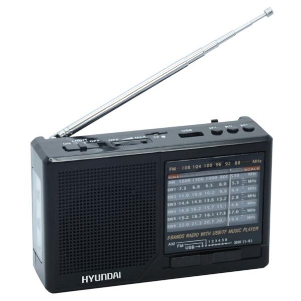 Радиоприемник Hyundai H-PSR140 цена и фото