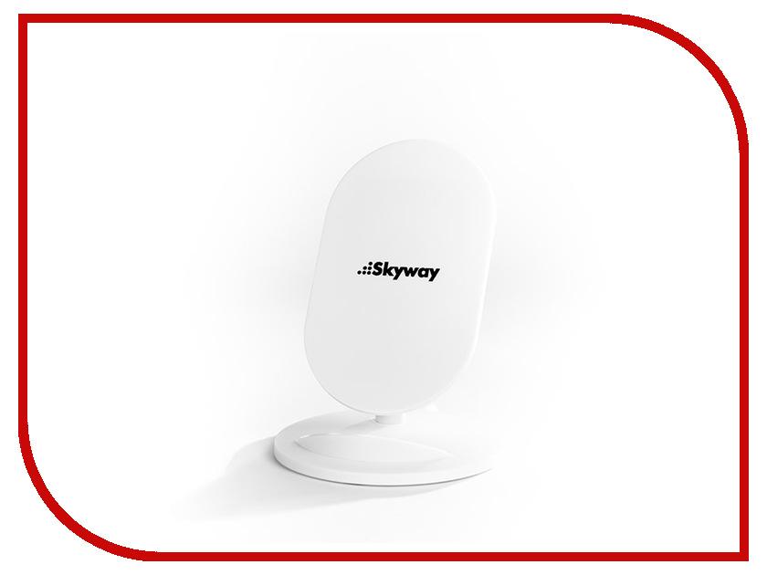 Зарядное устройство Skyway Flash White