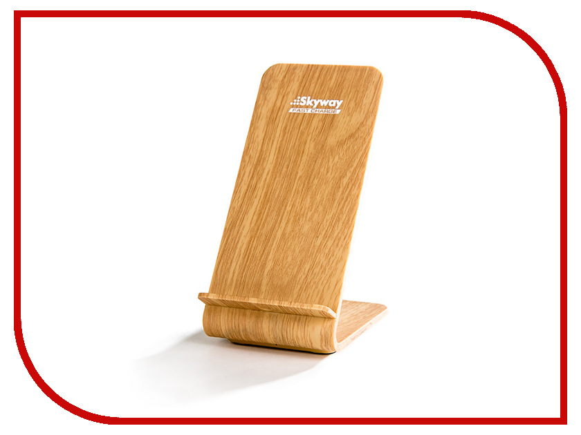 Зарядное устройство Skyway Energy Fast Light Wood