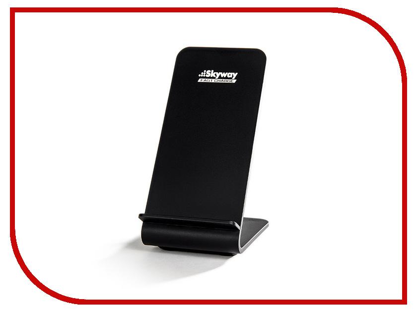 Зарядное устройство Skyway Energy Fast Black