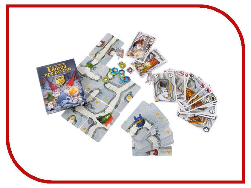 Настольная игра Amigo Spiel Гномы - вредители. Дуэль настольная игра amigo бонанза делюкс