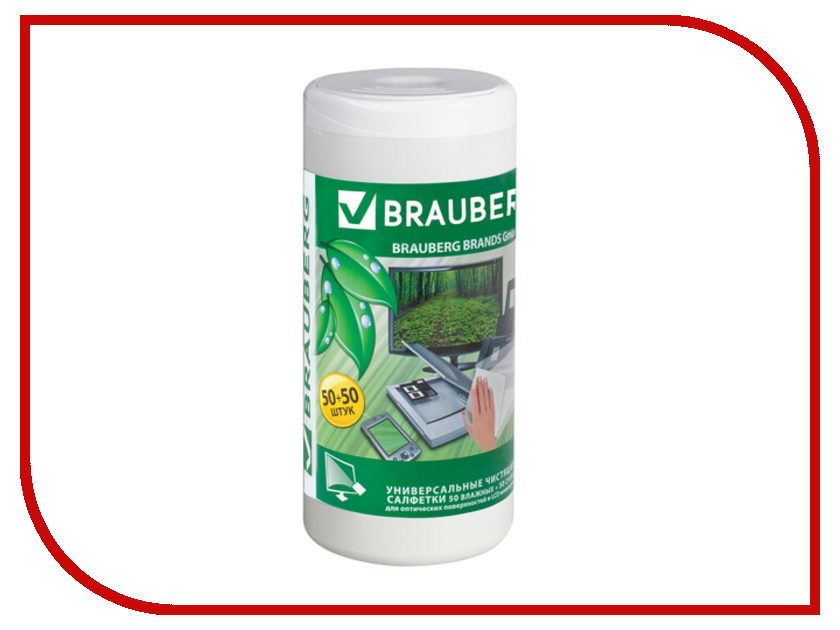 купить Аксессуар Brauberg Чистящие салфетки для LCD (ЖК)-мониторов сухие и влажные 50+50шт 510121 недорого