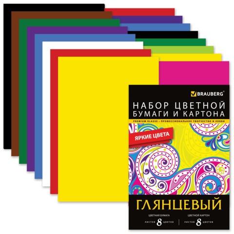 Brauberg Цветная бумага и цветной картон А4 200х290мм 124805
