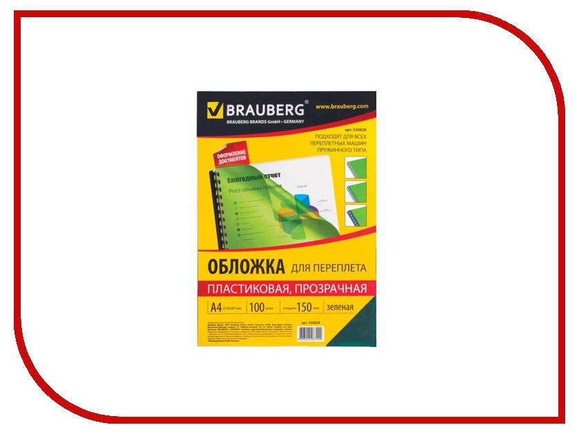 Обложка для переплета Brauberg 530828