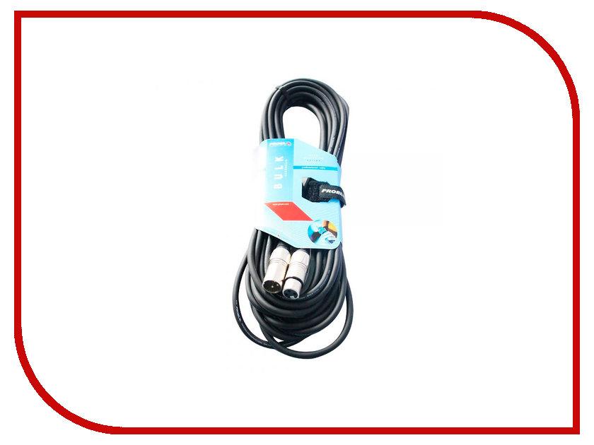 Шнур Proel BULK250LU15 XLR/M - XLR/F 2.0m