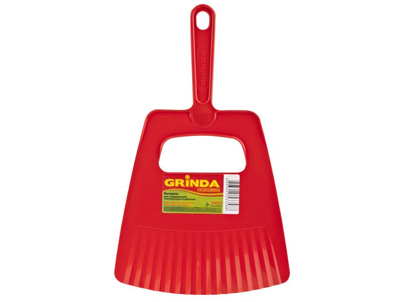 Веер для раздувания огня Grinda Barbecue 68021
