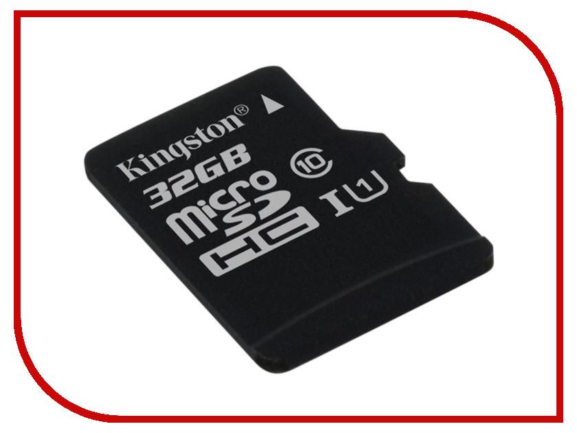 Карта памяти 32Gb - Kingston MicroSDHC Class 10 UHS-I U1 Canvas Select SDCS/32GBSP