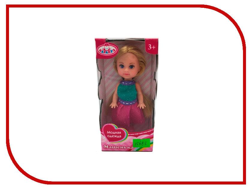 Кукла Карапуз Машенька в модной одежде MARY15685-BB карапуз кукла рапунцель со светящимся амулетом 37 см со звуком принцессы дисней карапуз