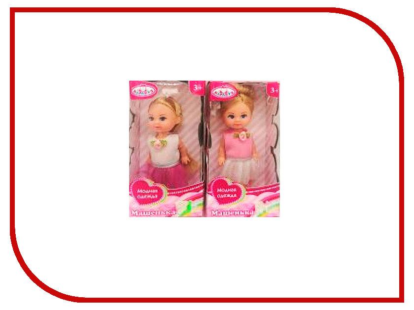 Кукла Карапуз Машенька балерина MARY15684-BB vestida de azul кукла паулина балерина
