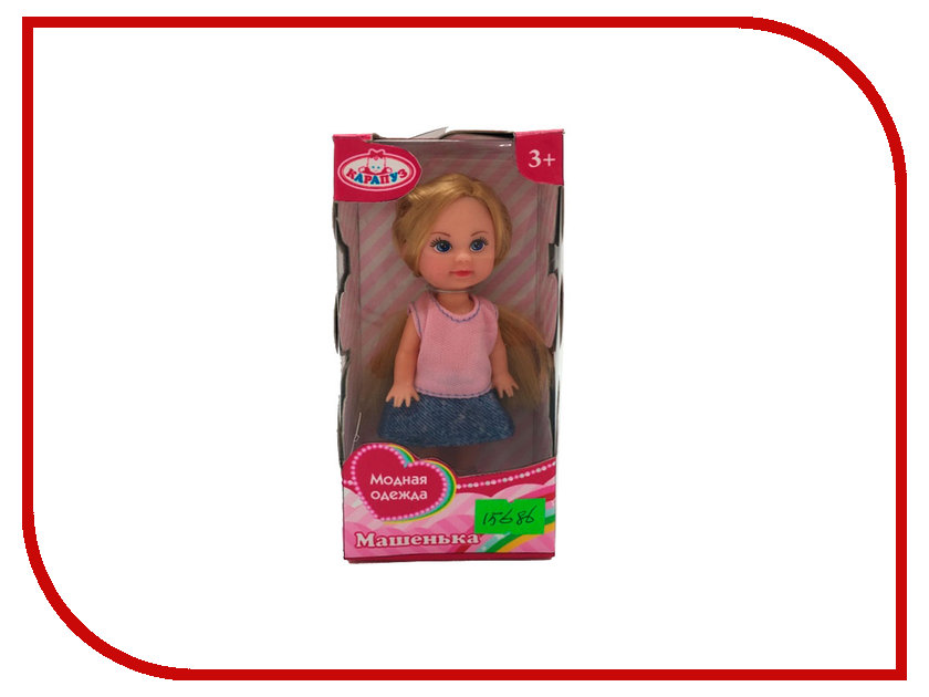 Кукла Карапуз Машенька в модной одежде MARY15686-BB карапуз кукла рапунцель со светящимся амулетом 37 см со звуком принцессы дисней карапуз