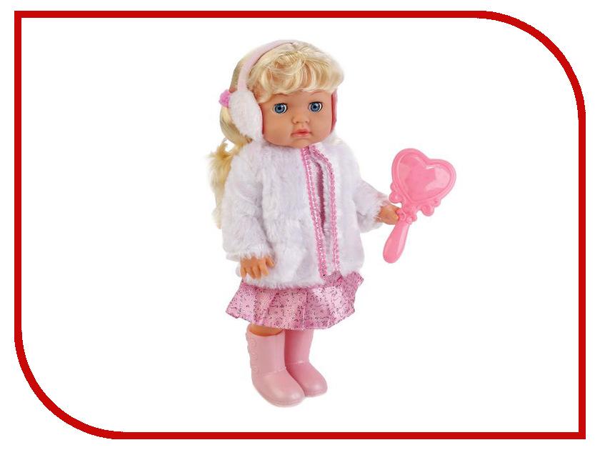 Кукла Карапуз POLI-25-A-RU карапуз кукла софия прекрасная 25 см карапуз