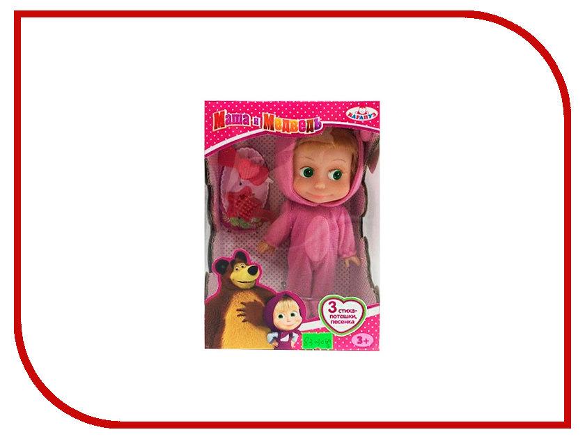 Кукла Карапуз Маша и Медведь 83030EAS карапуз кукла рапунцель со светящимся амулетом 37 см со звуком принцессы дисней карапуз