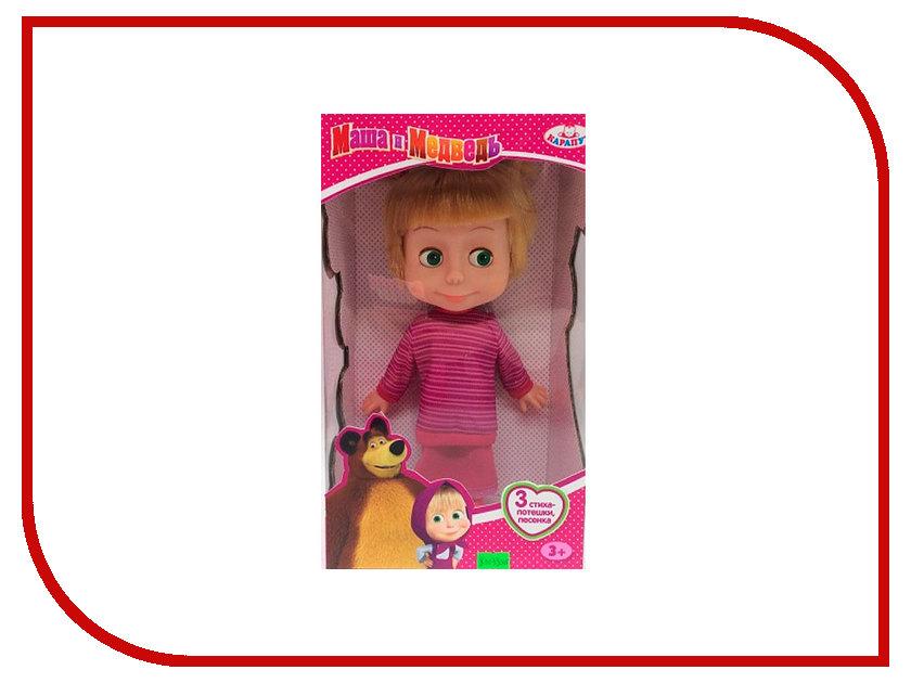 Кукла Карапуз Маша и Медведь 83033SW карапуз кукла маша карапуз