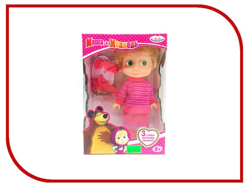 Кукла Карапуз Маша и Медведь 83030SW карапуз кукла рапунцель со светящимся амулетом 37 см со звуком принцессы дисней карапуз