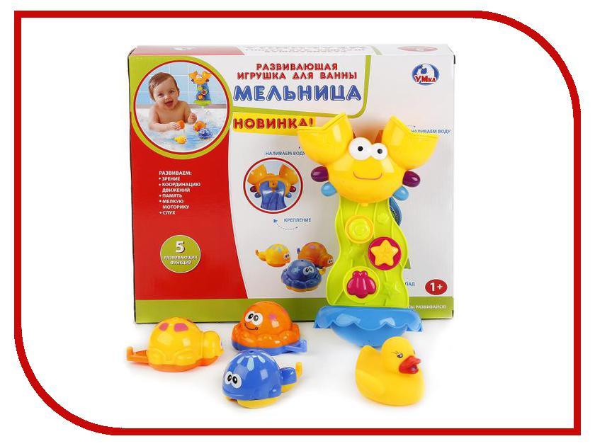 Игрушка Умка Мельница ZY116356-R