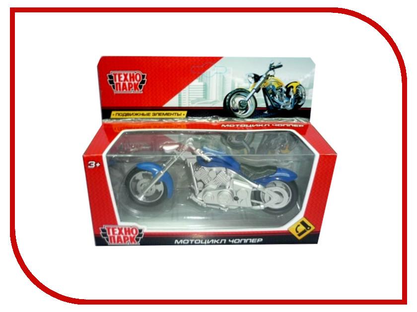 Мотоцикл Технопарк Мотоцикл Чоппер 1297170-R какой мотоцикл до 60000рублей