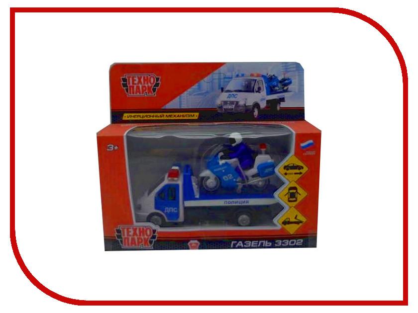 Игрушка Технопарк Газель эвакуатор SB-16-42-T4-WB гтц на газель бизнес